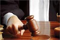 नौकरी लगवाने के नाम पर हड़पे 8 लाख, अदालत के आदेश पर मामला दर्ज