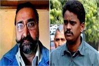 निठारी कांडः 9वें मामले में CBI काेर्ट ने सुरेन्द्र कोली आैर माेनिंदर पंधेर काे सुनाई फांसी की सजा