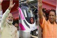 दिल्ली-NCR को क्रिसमस का तोहफा, PM ने नाेएडा में मैजेंटा लाइन का किया उद्धाटन