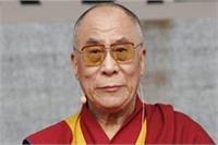 29 दिसंबर को 5 दिवसीय दौरे पर वाराणसी आएंगे दलाई लामा