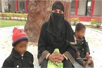 विदेश से शौहर ने फोन पर दिया तीन तलाक, न्याय के लिए थाने पहुंची पीड़िता