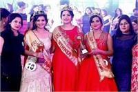 फतेहपुर की गीतांजलि बनी मिसेज इंडिया क्वीन, 20 सुंदरियों को हराकर जीता खिताब