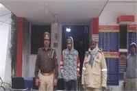 CM योगी के OSD के नाम पर मांग रहा था रंगदारी, पुलिस ने किया गिरफ्तार