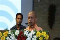 योगी का कांग्रेस पर करारा प्रहार, कहा- हनुमान नहीं टीपू सुल्तान की कर रही पूजा