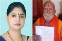 BJP सांसद प्रियंका रावत के खिलाफ पूर्व MLA ने मोदी-शाह को लिखा पत्र, लगाए गंभीर आरोप