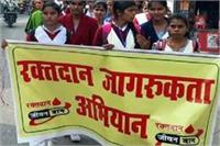 छात्राओं ने रैली निकाल कर लोगों को रक्तदान के प्रति किया जागरूक