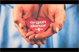 Organ Donate करने की शपथ ले चुके है बॉलीवुड के ये 7 फेमस सेलेब्स
