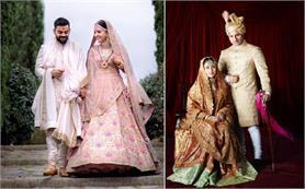 ये हैं देश-विदेश सबसे आलीशान शादियां, कोई रही सफल तो किसी का हुआ तलाक
