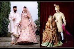 ये हैं देश-विदेश की सबसे आलीशान शादियां, कोई रही सफल तो किसी का हुआ तलाक