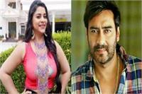 सेक्स CD के बाद अब अभिनेता अजय देवगन का नाम इस्तेमाल करने पर फंसी अनारा गुप्ता