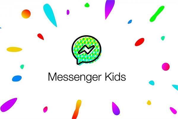 फेसबुक ने पेश की Messenger Kids एप