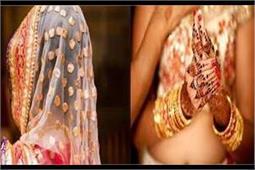 अनोखी प्रथा: इस गांव में शादी के बाद 5 दिन तक निर्वस्त्र रहती है दुल्हन