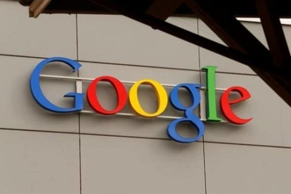 गूगल के खिलाफ दर्ज हुआ मुकदमा, 5.4 मिलियन आईफोन यूजर्स का डाटा चोरी करने का आरोप
