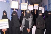 बुर्कानशी महिलाओं ने किया तीन तलाक बिल का विरोध, कहा-सरकार का शरीयत में हस्तक्षेप बर्दाश्त नहीं