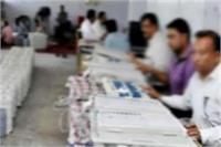 मेरठ के मतगणना केंद्र पर हर कदम में टूटे नियम