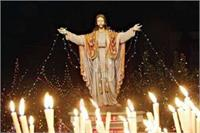एक चर्च एेसा भी, जहां इंग्लिश नहीं बल्कि भोजपुरी में होती है प्रभु यीशू की आराधना