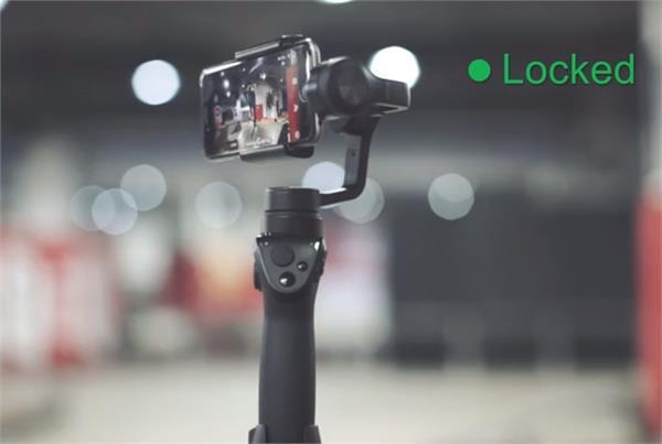 वीडियो बनाने के लिए अब नहीं पड़ेगी कैमरामैन की जरूरत, विकसित की गई पहली रोबोटिक स्टिक