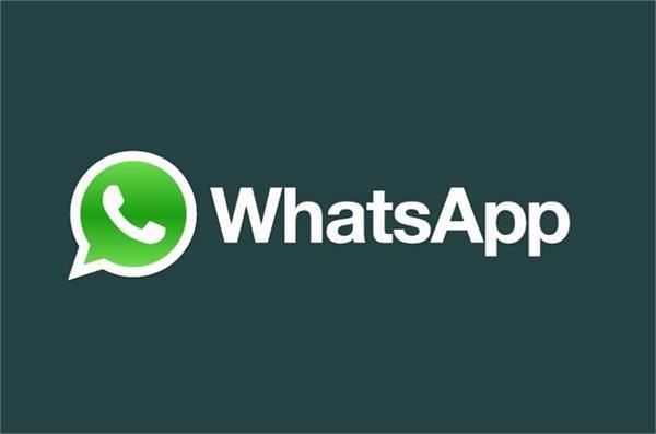 व्हाट्सएप पर हुआ लीगल नोटिस, 15 दिनों में 'middle finger' इमोजी हटाने का निर्देश