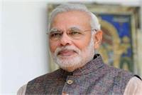 25 दिसंबर को नोएडा जाएंगे PM मोदी, सुरक्षा में तैनात होंगे 5000 जवान