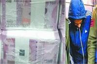 गाड़ी में छुपाकर ले जा रहे थे 21 लाख रुपए व 3 किलो सोना, पुलिस ने दबोचा