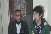वाराणसी में जापानी पर्यटक के साथ लूटपाट, एेसे दिया वारदात को अंजाम