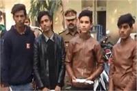 शौक पूरा करने के लिए बने लुटेरे, 5 गिरफ्तार