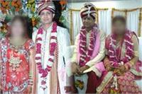 जब बिना तलाक लिए पत्नी ने कर ली आशिक से शादी फिर पति ने...