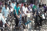 PM मोदी के संसदीय क्षेत्र में निकाली साइकिल रैली, ईंधन बचाने की ली शपथ