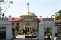 कानपुर के डिस्ट्रिक्ट जजों पर 27 लाख के गबन का मामला, SC ने किया सस्पेंड