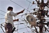 इस लापरवाही से कटी टेलीफोन महकमें की बिजली, अधिकारियों के उड़े होश