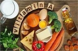 विटामिन 'ए' की कमी के संकेत पहचानें और खाएं ये आहार