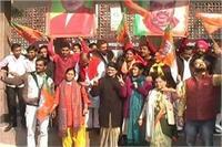 गुजरात-हिमाचल विधानसभा चुनावों के नतीजे आते ही भाजपाइयों में खुशी की लहर