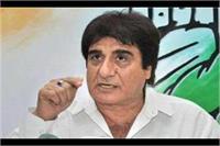 राज बब्बर का PM पर हमला, कहा- पहले अपने गिरेबान में झांक कर देखें मोदी