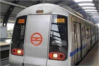 योगी सरकार का ऐलान, अब शहरवासियों के लिए जल्द शुरू होगी मेट्रो