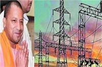 CM योगी आज करेंगे 'सौभाग्य योजना' का शुभारंभ, अब होगी हर घर में बिजली
