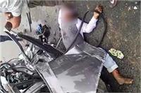 तेज रफ्तार का कहरः डिवाइडर से टकराई कार, 3 की मौके पर मौत