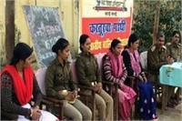 महिलाओं के साथ हो रही अपराधिक घटनाओं को रोकने के लिए UP पुलिस की अनोखी पहल