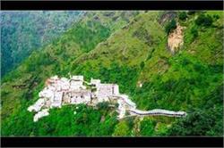 भारत के 7 सबसे मशहूर तीर्थस्थल, यात्रा के साथ आप भी लें घूमने का मजा