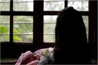 शर्मनाकः 5वीं की छात्रा के साथ छेड़छाड़ के आरोप में 11वीं का छात्र गिरफ्तार