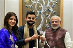 रिसेप्शन का Invitation देने के लिए PM से मिलें विराट-अनुष्का