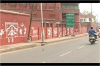 आगरा की दीवारों पर अब दिखेगी चित्रकला की अदभुत कला, जानिए वजह