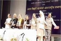 देश को अब राष्ट्रवादी सरकार मिली है, तो हिंदी को भी उचित सम्मान मिलेगाः केंद्रीय मंत्री