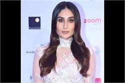 Filmfare Glamour Awards 2017:  बॉलीवुड बेबो का दिखा Worst Look