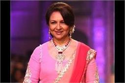 बॉलीवुड की बोल्ड अभिनेत्री थी शर्मिला, शादी टूटने की लगाई थी लोगों ने शर्त