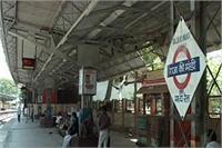 आगरा का 110 वर्ष पुराना ये रेलवे स्टेशन अब नहीं रहेगा, जानिए वजह