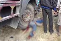 सीतापुर में दिल दहला देने वाला सड़क हादसा, 6 लोगों की मौके पर मौत