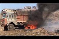 महज एक बीड़ी की चिंगारी से लगी आग, धू-धू कर जला ट्रक