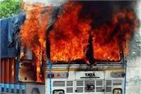 आग का गोला बन धूं-धूं कर जला ट्रक, चालक ने कूद कर बचाई जान
