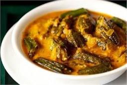 Dinner Special: घर पर बनाएं टेस्टी एंड स्पाइसी Bhindi Curry
