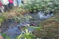 गंदे नाले में अज्ञात महिला की लाश मिलने से हड़कंप, रेप के बाद हत्या की आशंका